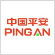 Ping an of china